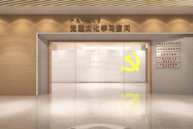 茶山小学整体校园文化设计