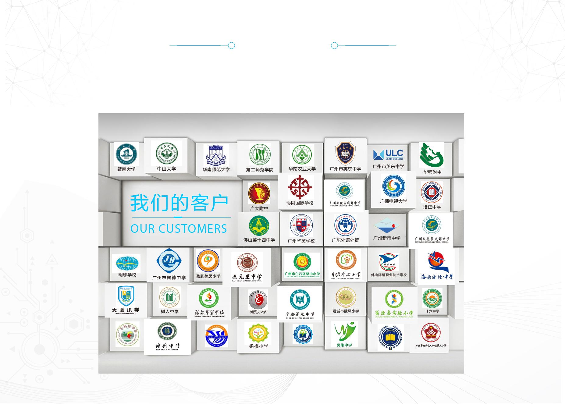 职业学校文化设计公司选贝博足球app下载文化