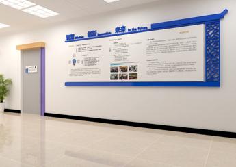 广东第二师范学院走廊文化设计
