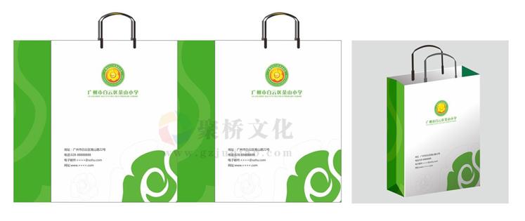 品牌学校vi系统袋子设计