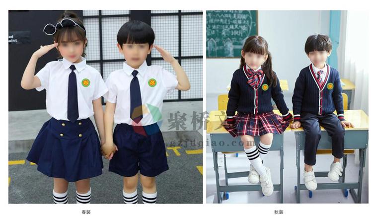 学校vi系统校服设计
