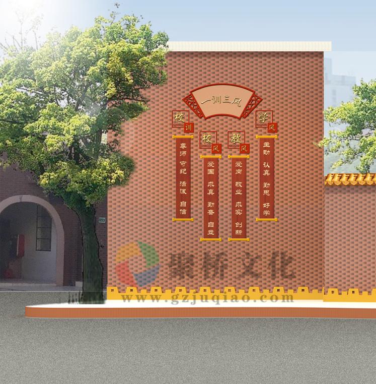 春蕾小学校门处文化墙设计