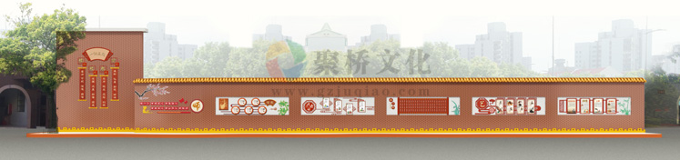 校门文化长廊设计