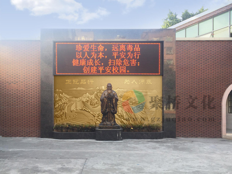 学校景观雕塑设计