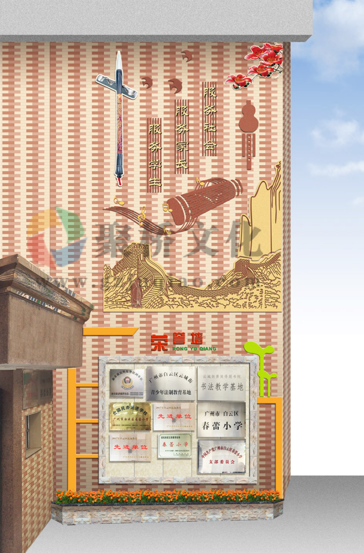 春蕾小学楼宇景观文化设计