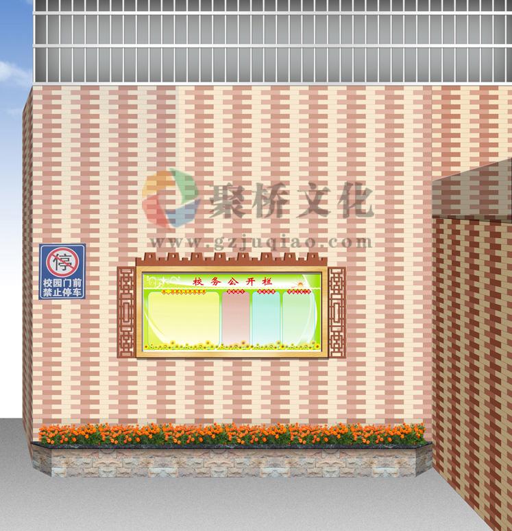 学校校门公告栏设计