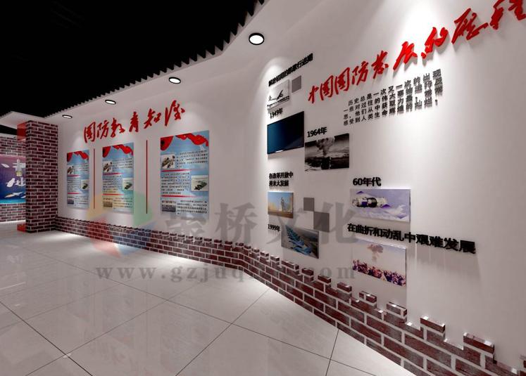 中学国防教育展厅设计