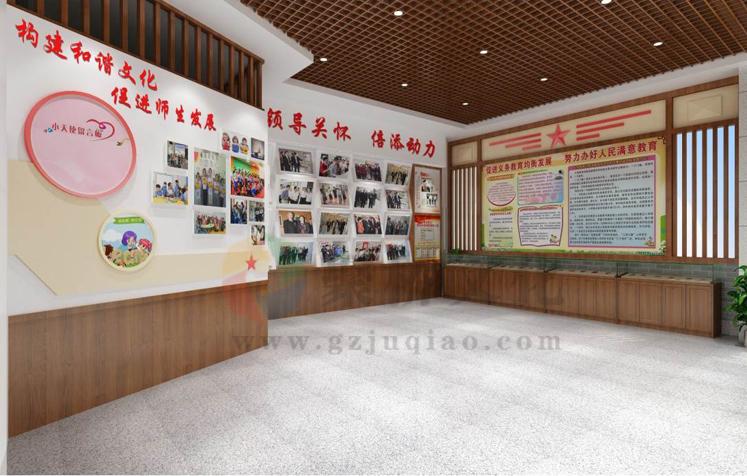 校史馆环境文化建设