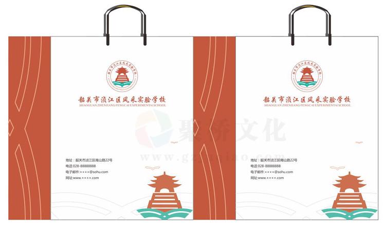 学校礼品袋设计