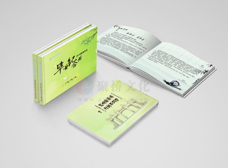 中山大学毕业纪念册设计