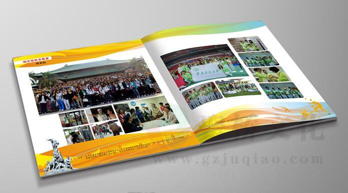 学校画册设计公司