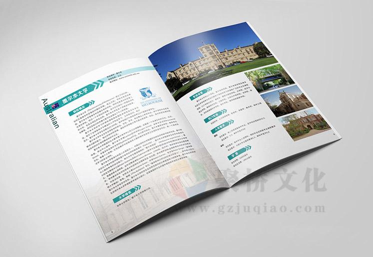 出国留学画册设计