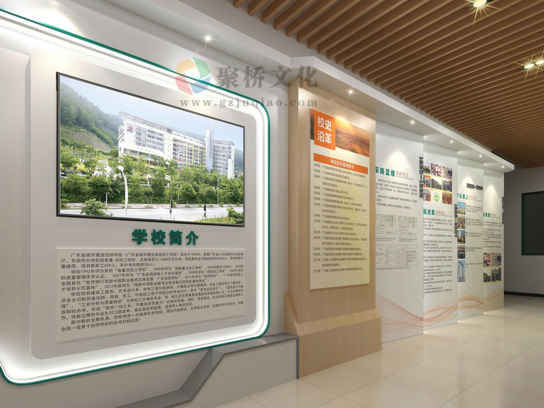 高校文化长廊设计