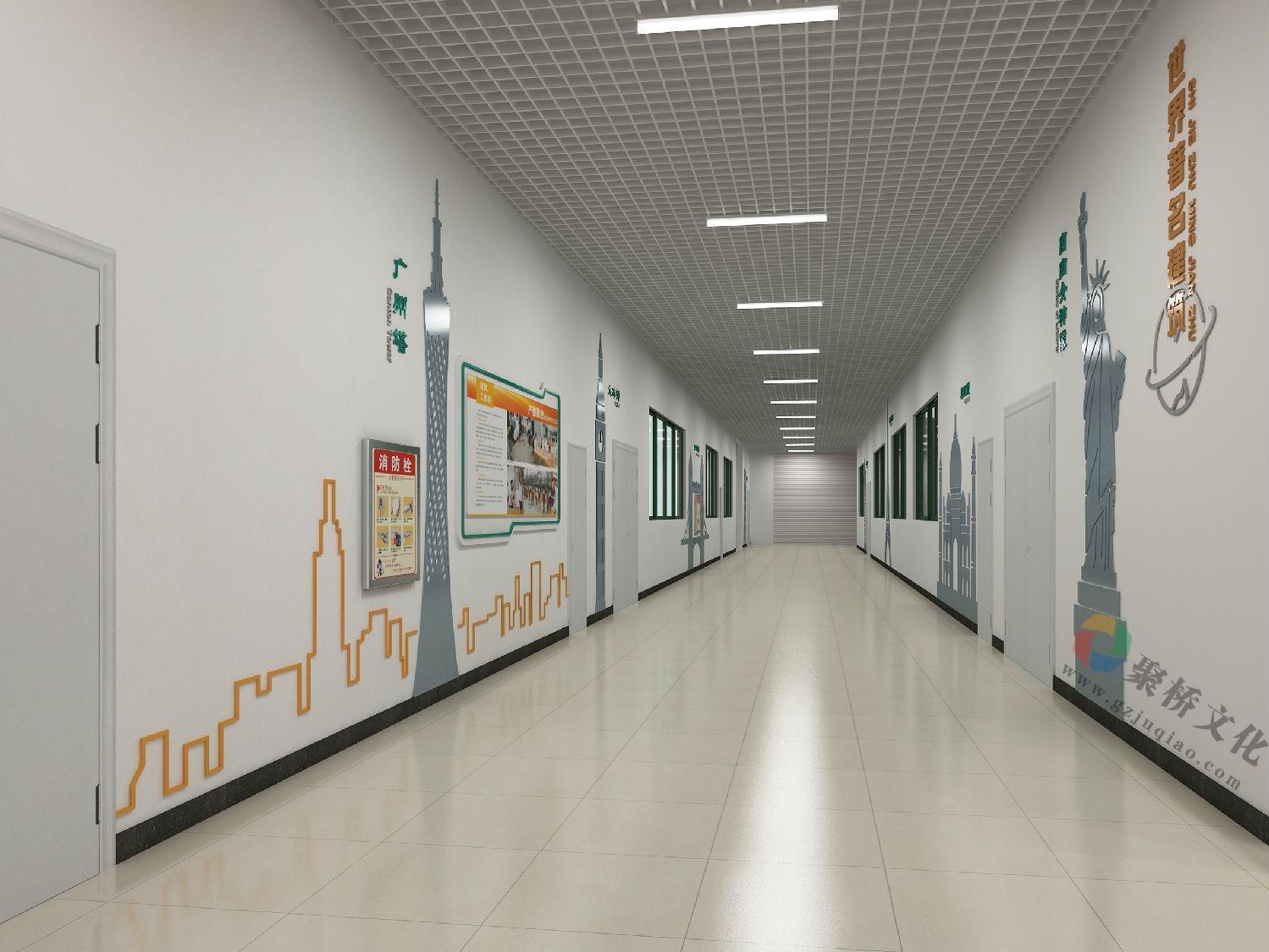 高职院校文化长廊设计