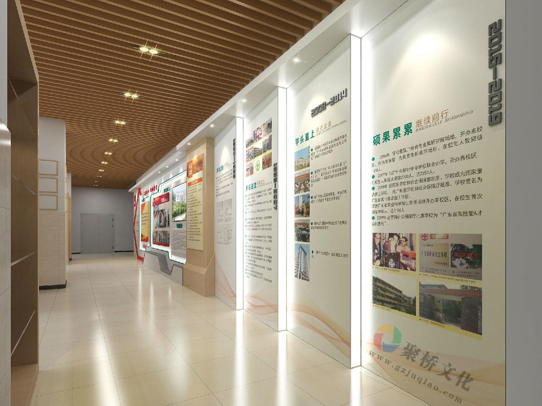 高职院校文化长廊设计公司