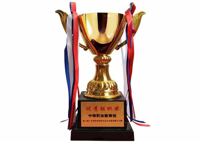贝博足球app下载职业教育设计荣誉奖杯