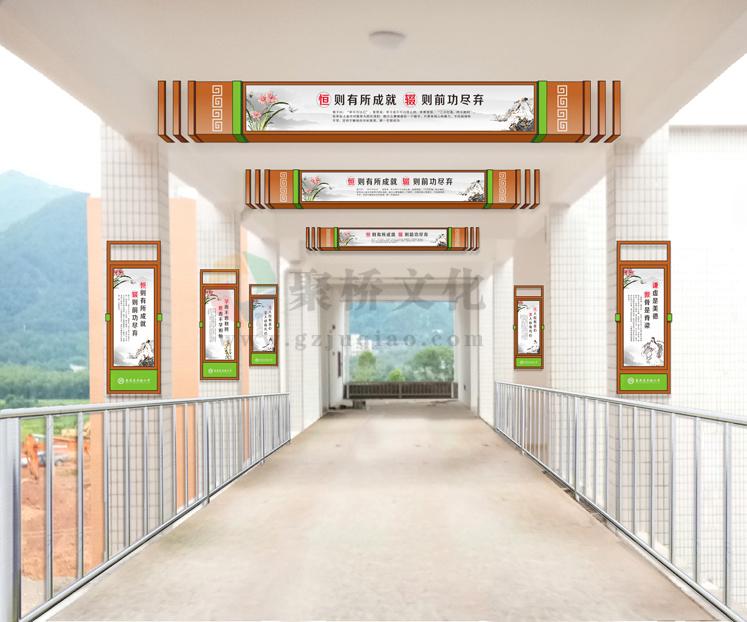 学校走廊文化建设