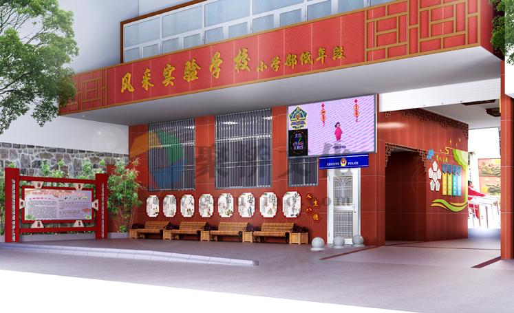 风采实验学校小学部亭廊文化设计