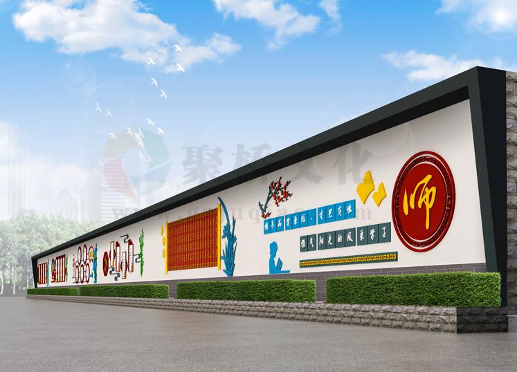 学校国学文化长廊设计