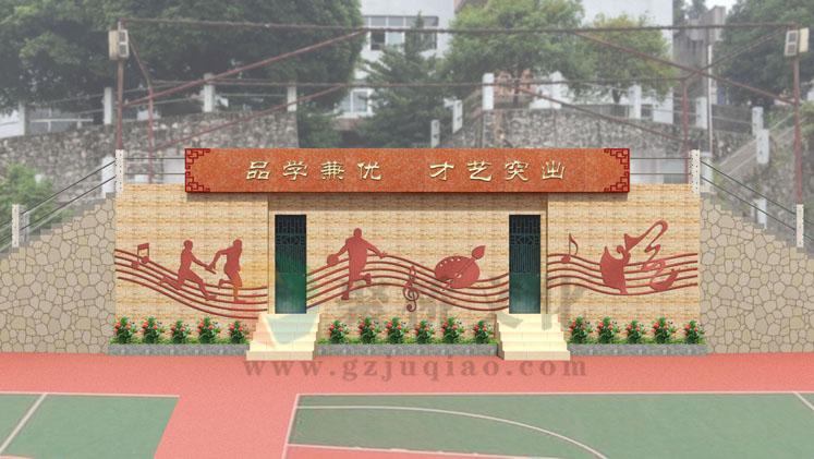 学校体育场文化设计