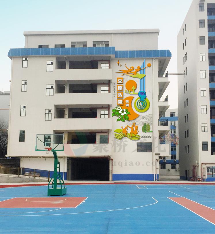 学校楼宇浮雕墙文化设计