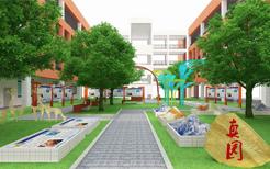 翁源小学楼宇景观文化设计