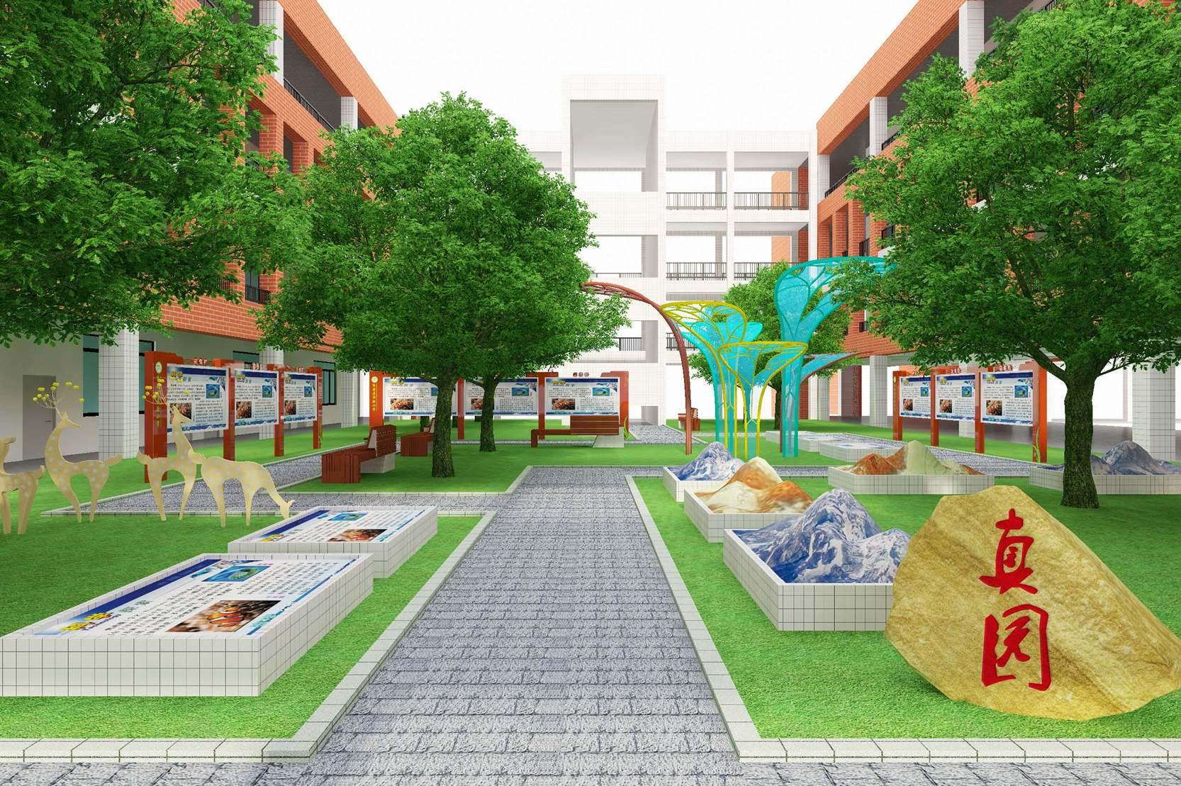 翁源小学真园文化环境设计