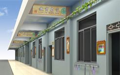 学校文化长廊设计