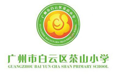 茶山小学品牌vi系统设计