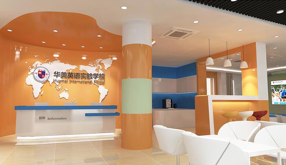 华美学校展厅文化设计