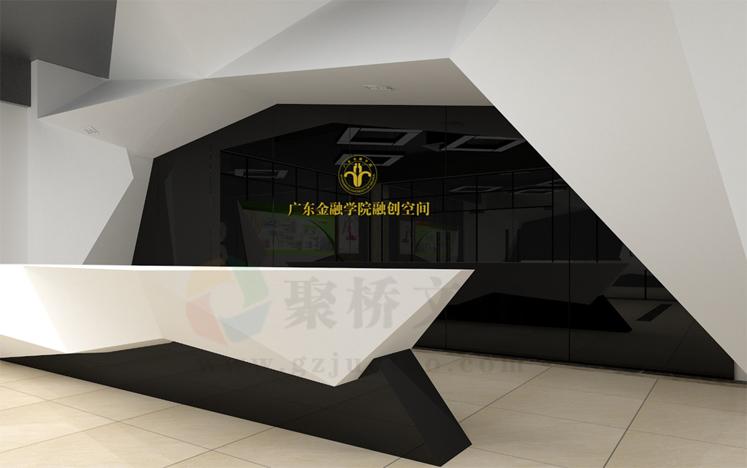 广东金融学院融创空间环境文化设计