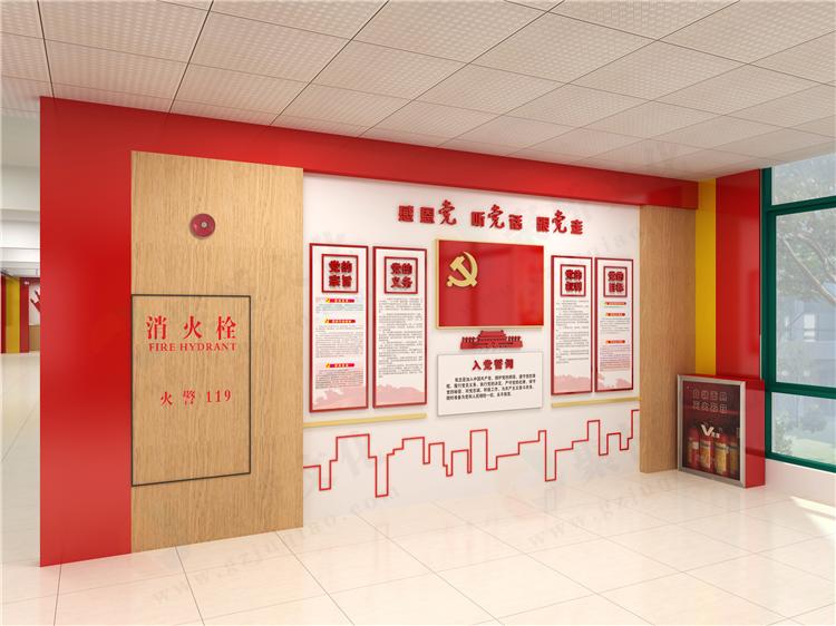广东财经大学文化走廊设计-校园党建文化设计主题