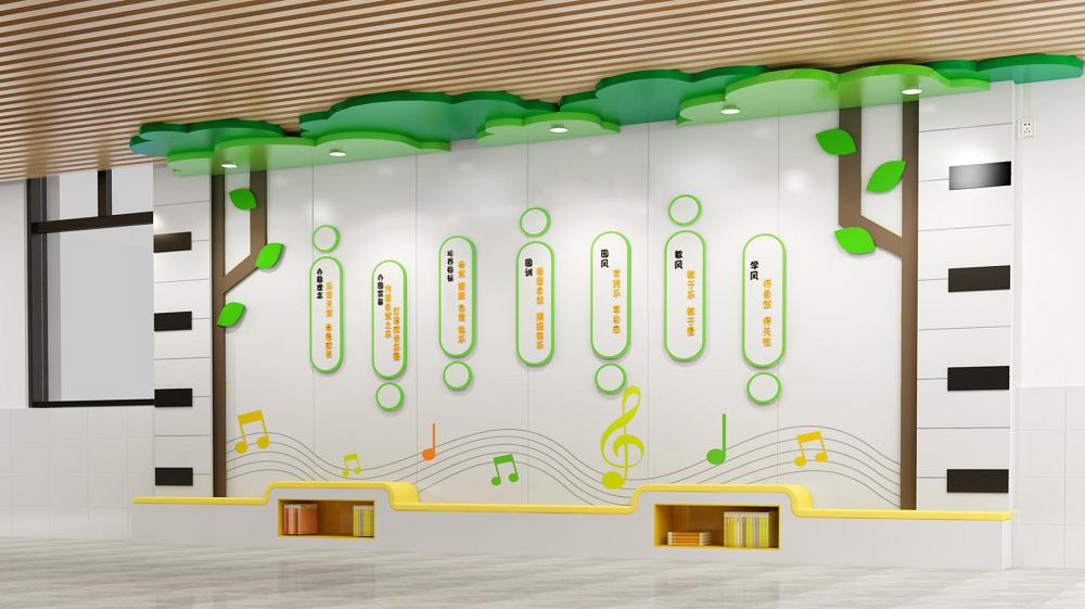 幼儿园主题文化设计