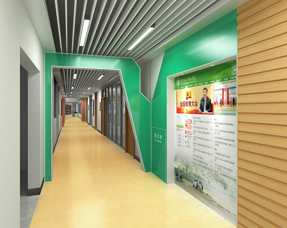 广州第二师范大学文化设计
