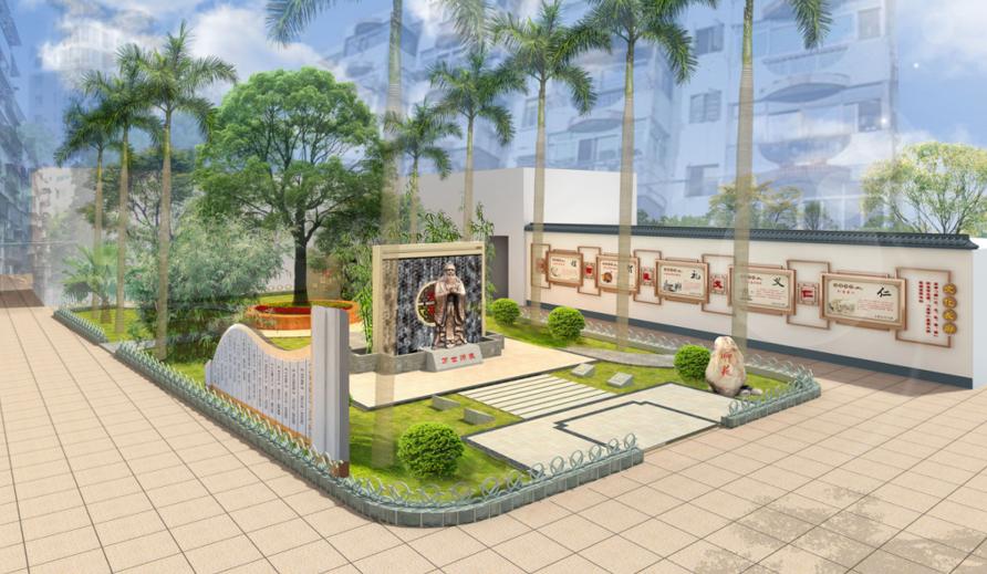 韶关风采实验学校师苑景观设计