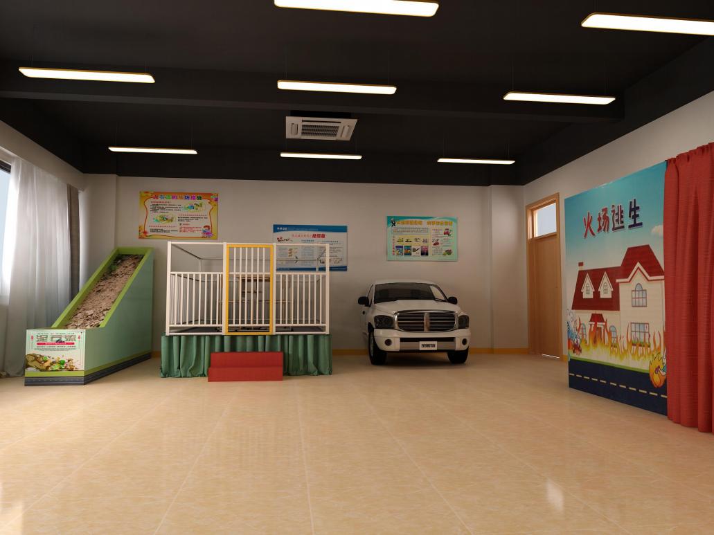 幼儿园模拟逃生场景设计
