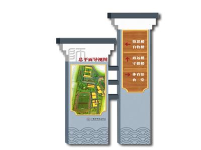 京狮实验学校标识系统设计制作