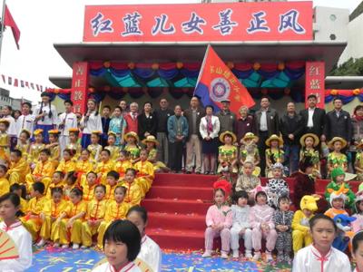培正小学120周年庆典活动策划执行